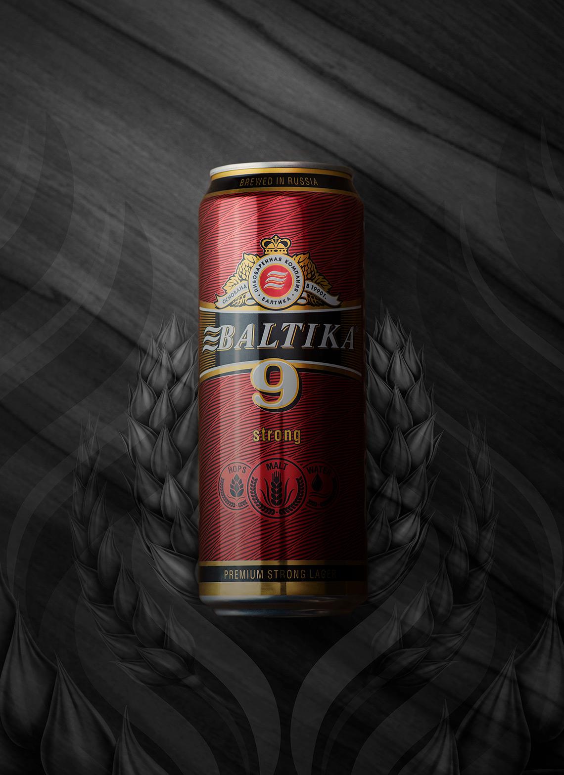 Fotografia publicitaria Cali Colombia - Baltika